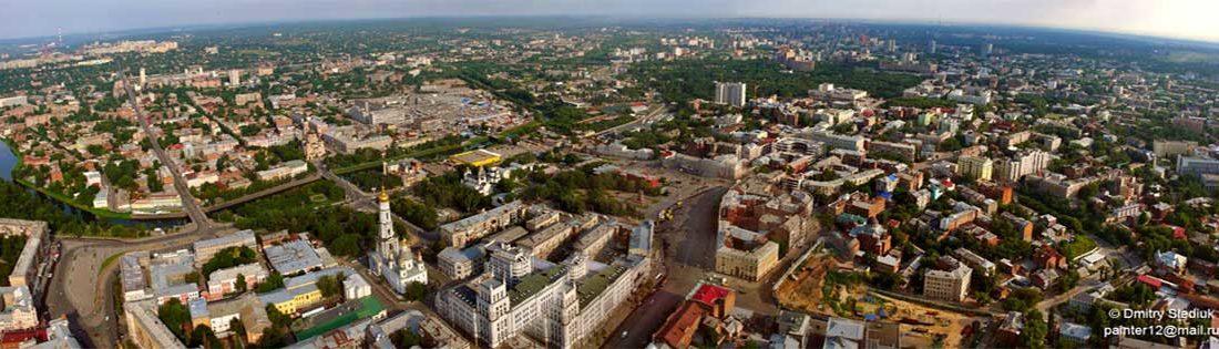 Аэрофотосъемка в Украине, Харьков. Центр города, начало ул. Сумской