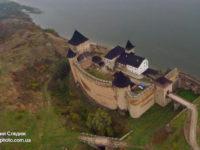 Хотинский замок дрона с высоты