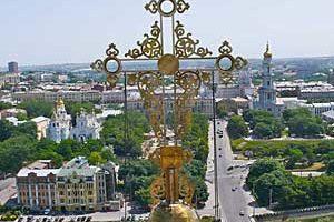 Съемка с дрона Аэрофотосъемка Харькова центр Города с высоты креста Благовещенского собора
