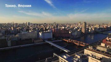 Токио. Япония снимок с дрона