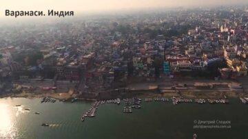 Ганга. Варанаси. Индия с высоты