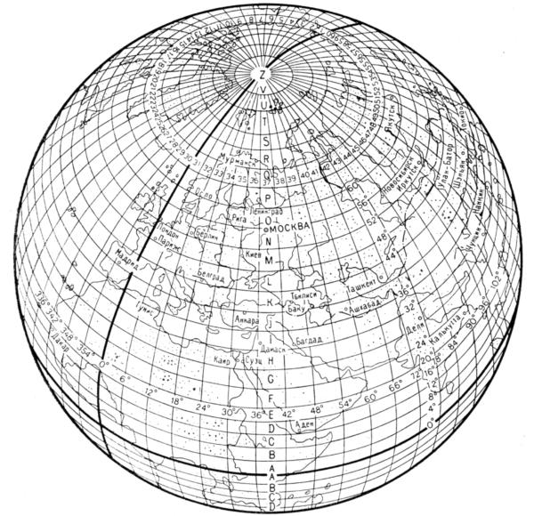 Международная разграфка листов карты
